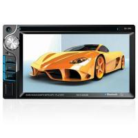 China 6202BCheap Double Din Head Unit wholesale