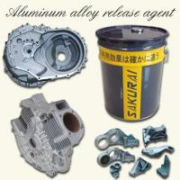 China Aluminum alloy mould release agent MK- on sale