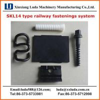 China SKL14 Railway Fastening System wholesale