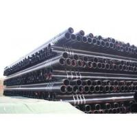 China astm a513 erw steel pipe wholesale