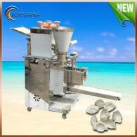 China 2016 high quality low price dumpling making machine wholesale