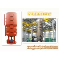 China D.T.D.C.system in sunflower oil solvent extraction plant on sale