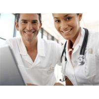 Buy cheap healthcare administrator from wholesalers