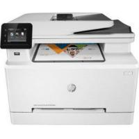Buy cheap Digital Sharp Copier Fax Scanner Printer Printing Fairly Easy Quick Colour Scan from wholesalers