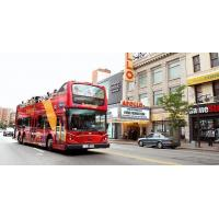 Buy cheap All Around Town New York Sightseeing Bus Tour Downtown Uptown, Brooklyn from wholesalers