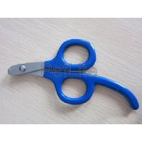 Buy cheap Blue Pet Nail Clipper Item:G11 from wholesalers