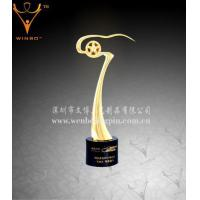 China Alloy trophy WB-B3006 wholesale