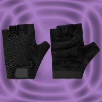 Buy cheap Weight Lifting Gloves CHB - WG - 1010 from wholesalers