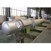Quality Shell tube heat exchanger for sale