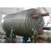 Quality Coil heating reactor for sale