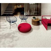 Buy cheap Snow White Marble Tile from wholesalers