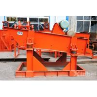 China Linear Vibrating Screen wholesale