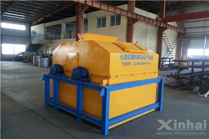 China Dry Separator With Eccentric Rotating Magnetic System