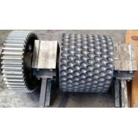 Buy cheap Briquette Press Machine from wholesalers