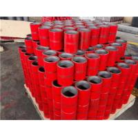 Buy cheap Coupling from wholesalers