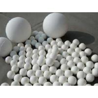 Buy cheap High Alumina Ball from wholesalers