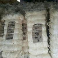Buy cheap Sisal fiber from wholesalers