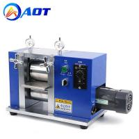 Buy cheap Electric Battery Electrode Sheets Calendering Machine Lab Roller Press from wholesalers