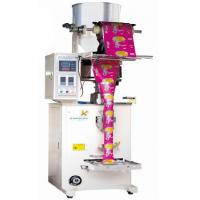 China MB-480C Packaging Machine For Powder/granule/seeds wholesale