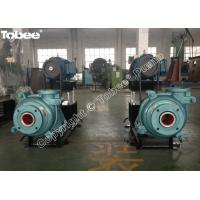 Buy cheap 4x3D-AH Slurry Pump from wholesalers