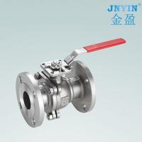 China Stainless steel high platform ball valve on sale