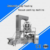 Quality Automatic bag-feeding vacuum packing machine for sale