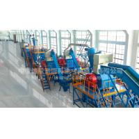 Buy cheap Rubber Powder Production from wholesalers