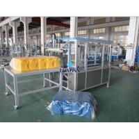 Buy cheap Plastic Empty Bottle Bagging Packing Machine from wholesalers