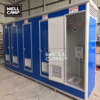 Buy cheap Tiny prefab portable toilet 5 units connection recyclable box for restroom sitting toilet from wholesalers