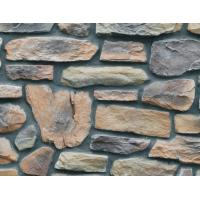 China stone products series 1003+506-505 wholesale