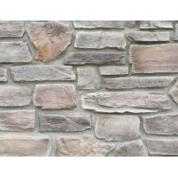 China stone products series 1003+506-613 wholesale