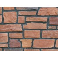 China stone products series 1003-83 wholesale