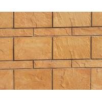 China stone products series 201-504 wholesale