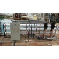 Reverse Osmosis System 26T/H RO Plant
