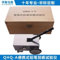 China QHQ-A Pencil Hardness Tester wholesale