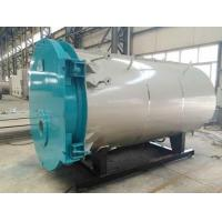 China high productivity industrial natural gas oil fired heating steam boiler on sale