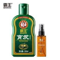 China Containing 200ML anti-hair loss and hair growth shampoo +55ML scalp nutrient solution on sale