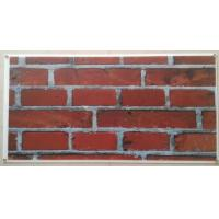 Buy cheap color energy panels from wholesalers
