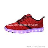Buy cheap Boost Sply Red fly knitting shoes with LED lights exporter Admin Edit from wholesalers