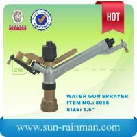 Buy cheap Plastic water gun sprayers from wholesalers