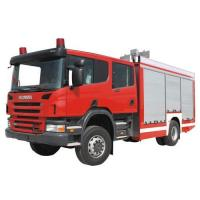 China JDX5150T HJ128 Chemical fire rescue on sale