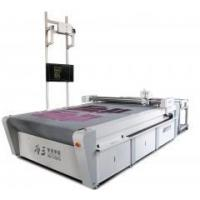 China Automatic multi function digital cutter machine wholesale
