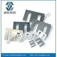 China Three Phase EI Core Lamination wholesale