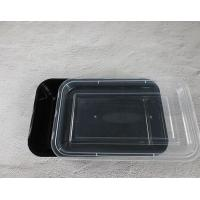 China Safe microwave plastic food storage containers on sale