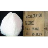 China Marine paints raw materials Zinc Dimethyl Dithiocarbamate wholesale