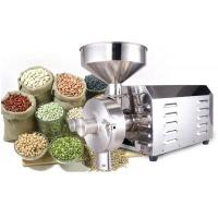 China Grinding Machine for Grains wholesale