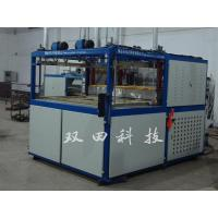 Buy cheap Thick plate forming machine from wholesalers