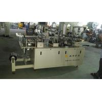 Buy cheap Automatic punching machine suction from wholesalers