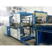 Buy cheap Full automatic high speed machine furnace from wholesalers