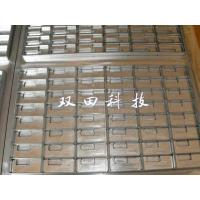 Buy cheap aluminum mould from wholesalers